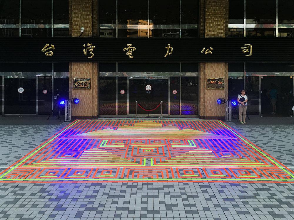 Magic_Carpets_1.jpg
