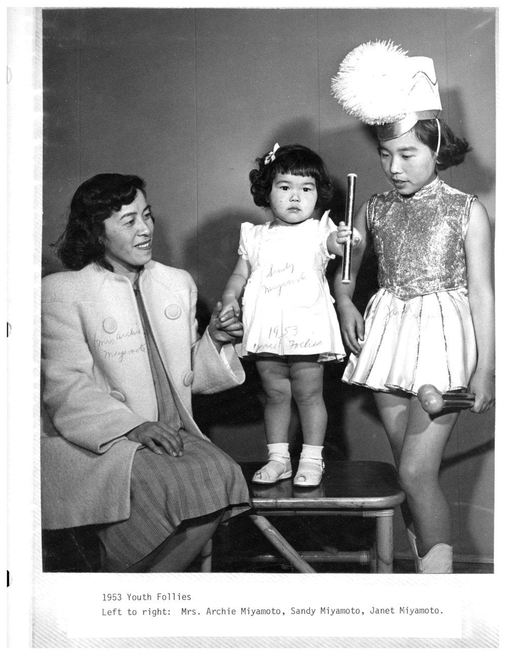 1950-1959-22-0.jpg