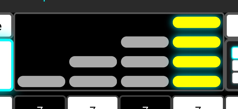 Inversions - Tap and/or drag on the inversion panel to quickly select the number of automatic harmony voices, and the inversion of the generated chords. Cyan ovals represent automatic voices above you, and yellow ovals are voices below and including your own. Try playing with inversions as you sing to get a feel for the different harmonic colors you can achieve just by re-voicing the chord!Sometimes no harmony is best! If you just want to sing a solo phrase, you can drop to one voice by tapping the leftmost oval.