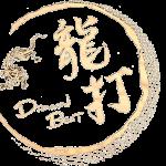 - Dragon BeatAddress: Judo Mission of Hawaii1429 Makiki St. Honolulu, HI 96814Phone: (808) 492 – 9137Website:www.dragonbeat.org(English) /www.dragonbeat-wataiko.com(Japanese)Facebook:www.facebook.com/TsutomuNakaiHawaii