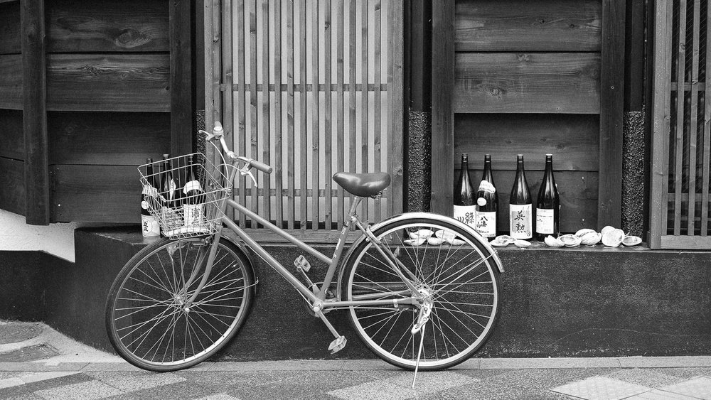 A bike in Kyoto