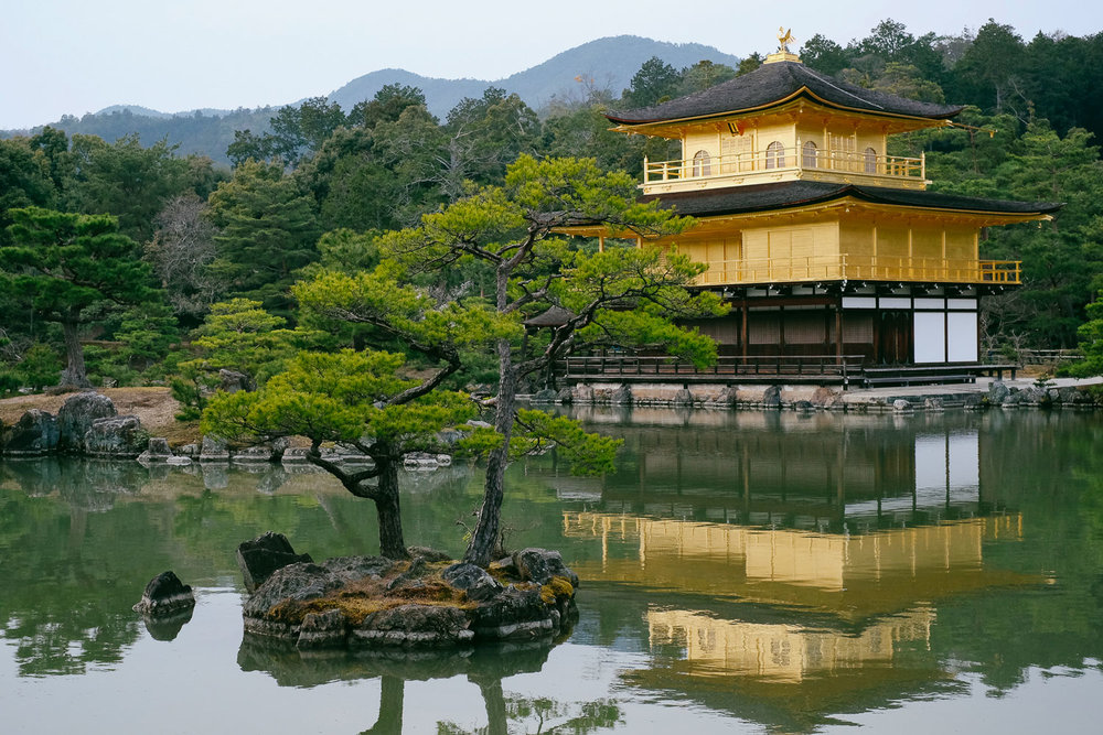Kinkaku-ji temple in Kyoto (Golden Temple)