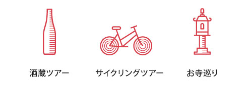 YoshinoCedarHouse_Activities_JP.jpg