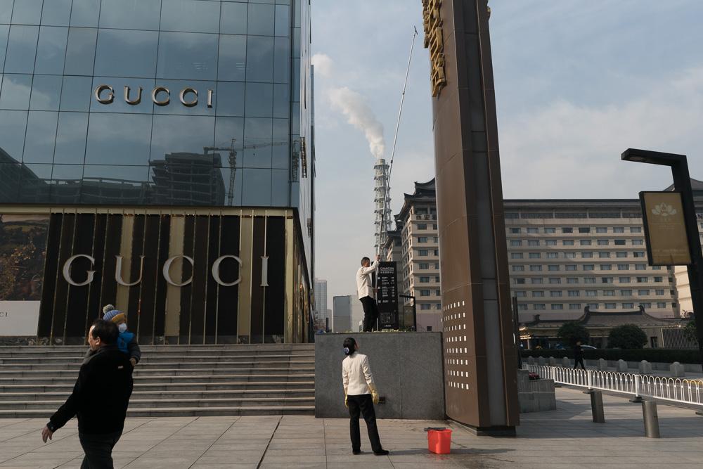 032-china_2017.jpg