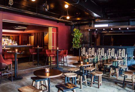 Yama Bar