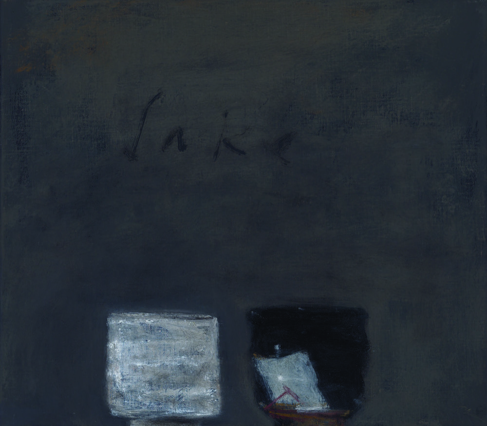 Sake I , 2014  oil on canvas  36 x 41 cm