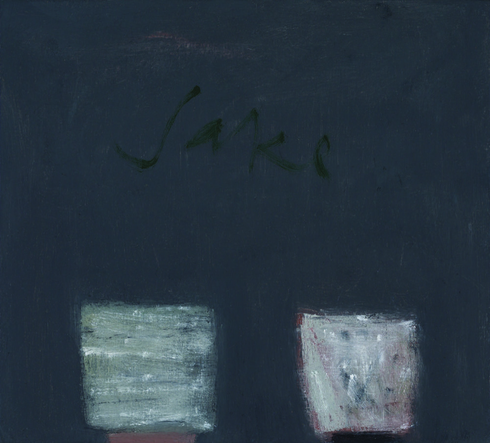 Sake II,  2015  oil on canvas  29.5 x 33 cm