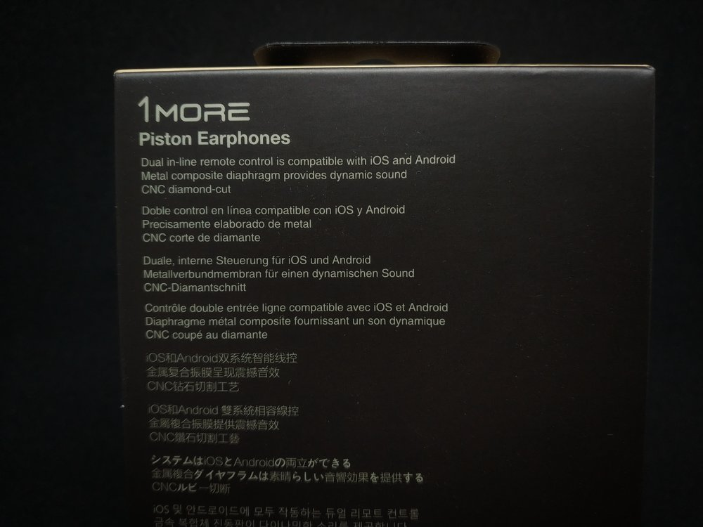 1more e0320 packaging back 2.jpeg