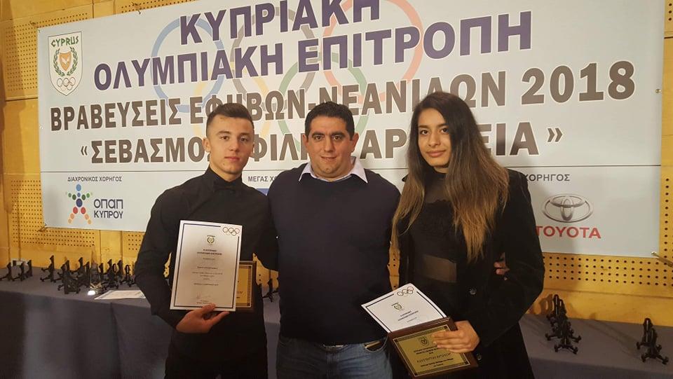 Giorgios Balajiasvilli, Christodoulos Christodoulou, Constantina Antoniou