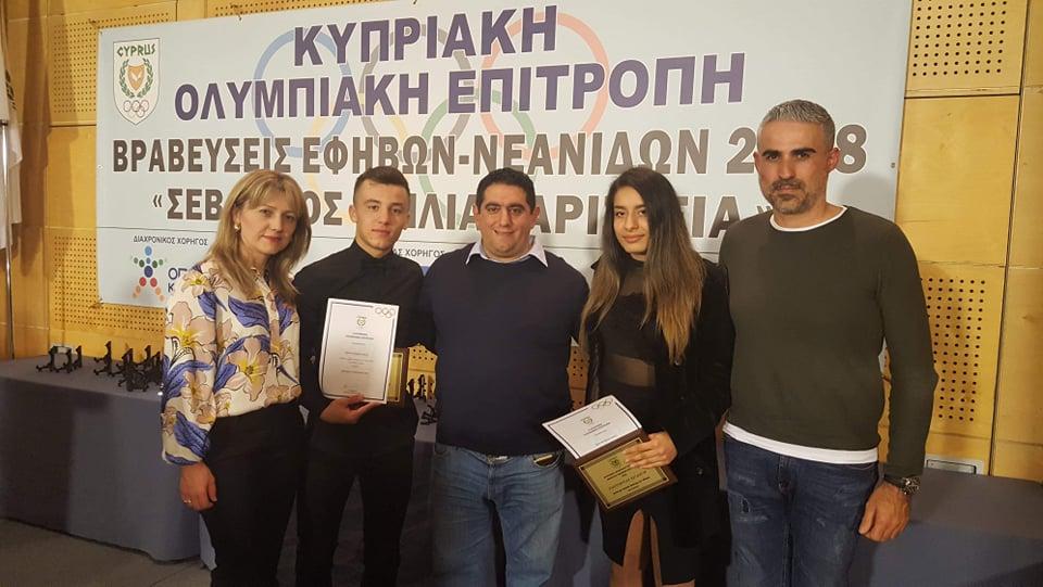 (Left to right) Natalia Mavromadi, Giorgios Balajiasvilli, Christodoulos Christodoulou, Constantina Antoniou, Antonis Antoniou