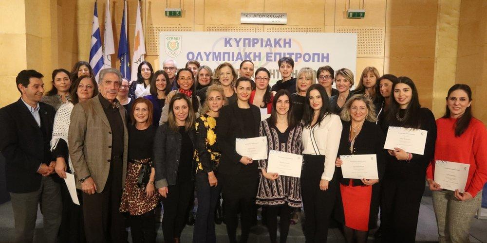 diplomata_large.jpg