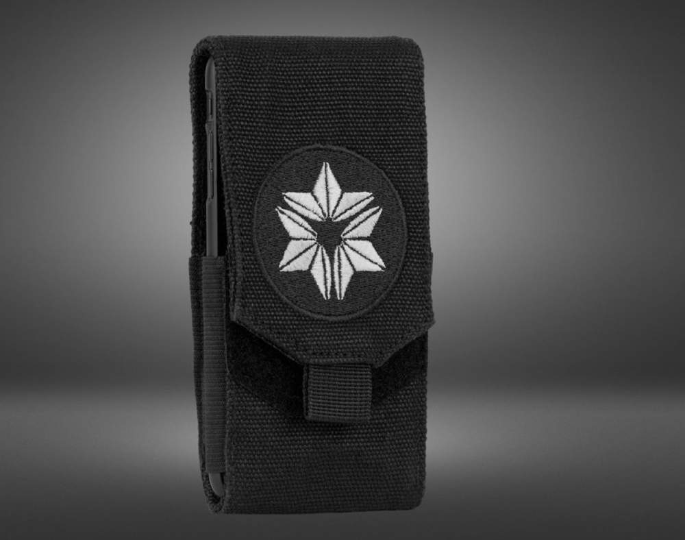 Datsusara's Mobile Phone Pouch