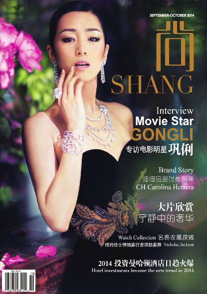 shang-1.jpg