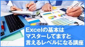 excel_2.jpg