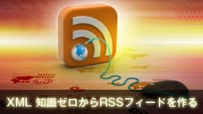 rss_feed.jpg