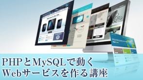 web_service.jpg