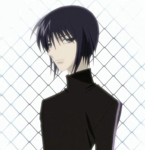 A male-presenting Akito