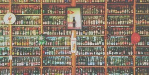 Coke-or-Pepsi-300x152.jpg