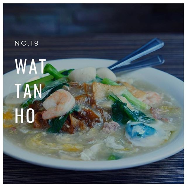 Wat Tan Ho 滑蛋河 - No.19, absolutely delicious. If you know, you know. That's the only way to describe it, laksa is for everyone but this is the best seller for all our regulars! Give it a try!