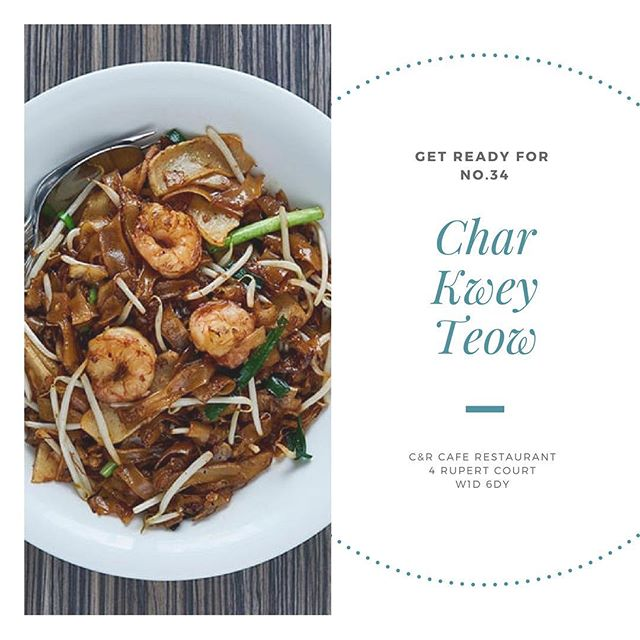 Char Kwey Teow ( 炒粿条) A Malaysian classic stir fry. Gonna be introducing all our favourite dishes on the menu to you guys over the next few posts. Stay tuned!