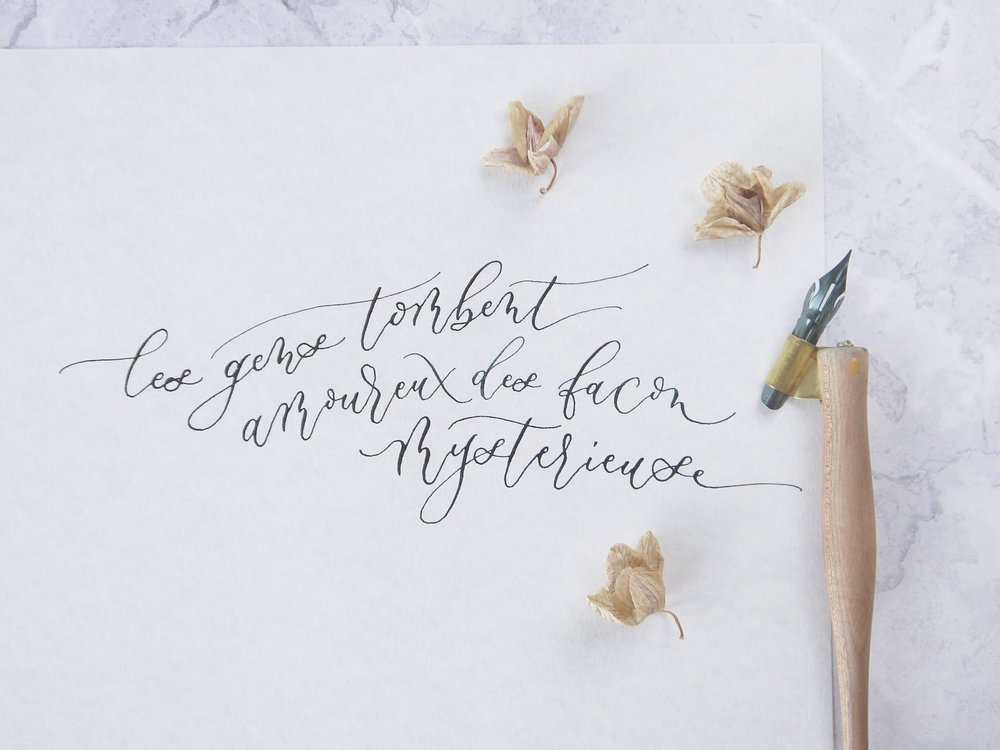 people fall in love in mysterious ways hand lettering art