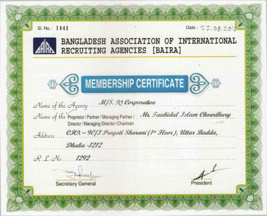 Certification Aj Corp Hr