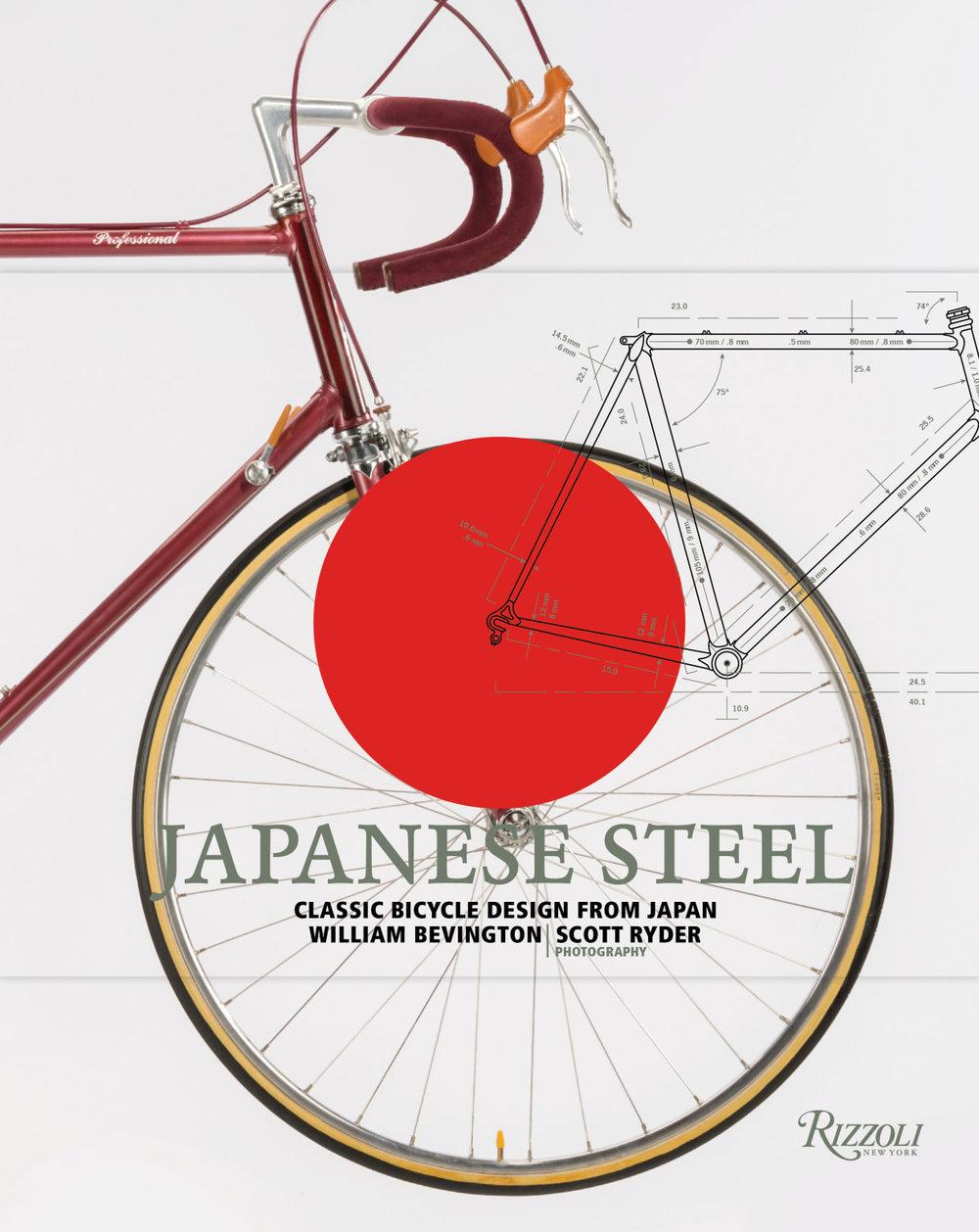 japanesesteel_cover-w-bellyband.jpg