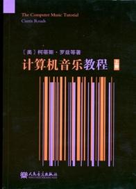 TCMT Chine Vol1_small.jpg