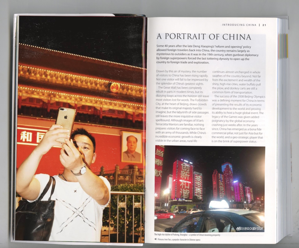 A Chinese Travel Guide Book, 2018
