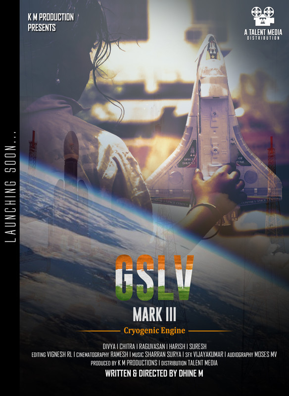 gslv mark3 - GSLV Mark3 is a two point of view narration told from a girl and also the ISRO team who wants to launch their GSLV mark 3 satellite into the space. There is a beautiful connect between girl and rocket which is about to launch