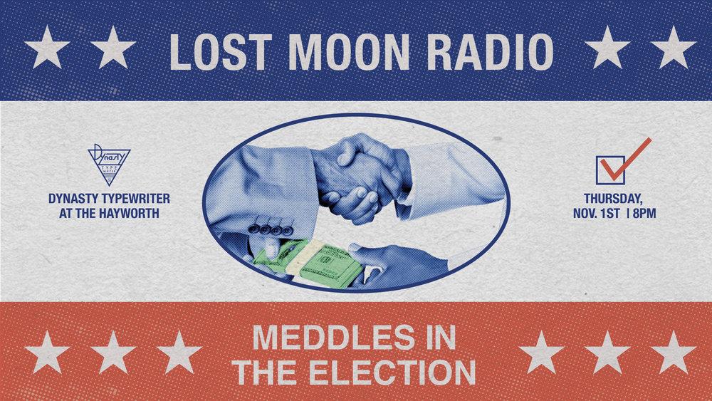 lost_moon_v2.jpg