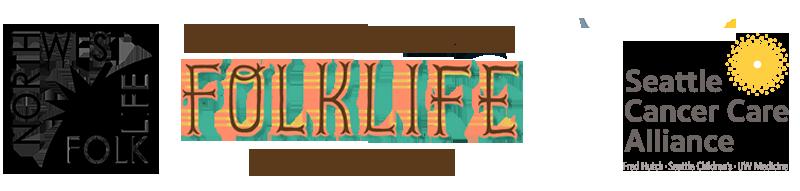 folklife-festival-2018-logo.png