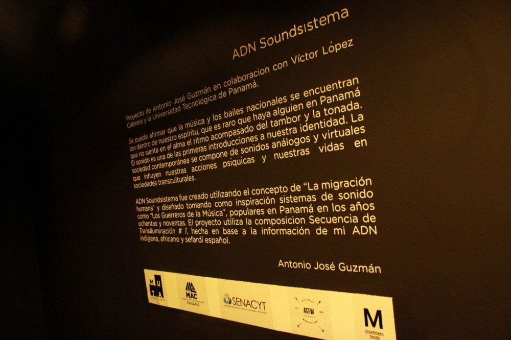 adn_soundsistema_antonio_jose_guzman_museum_contemporary_art_panama_3-1024x682.jpg