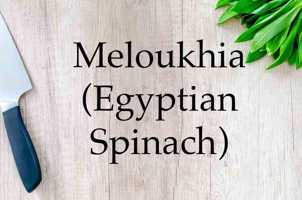 GrannyKeto.com Recipes: Meloukhia