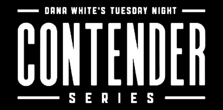 Dana-Whites-Tuesday-Night-Contender-Logo.png