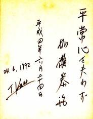 HEY-JO-SHIN-1.jpg