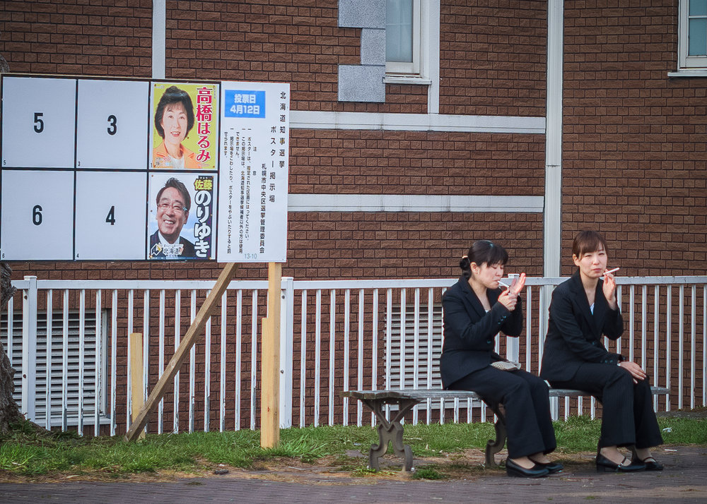 Smokers | Sapporo