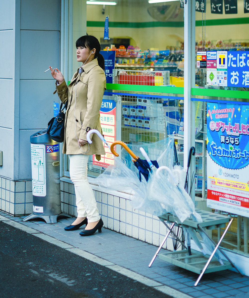Smoker | Sapporo