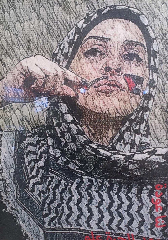 reem-awad-lipstick-pen-1.jpg