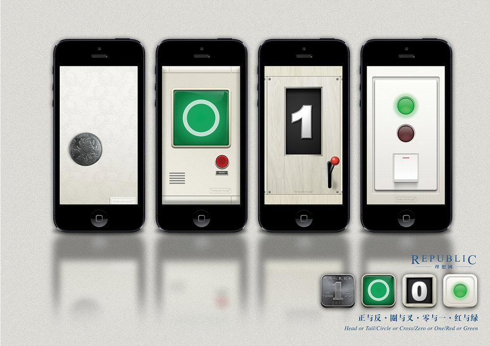 """True or False"" Skeuomorphic Research iPhone App"