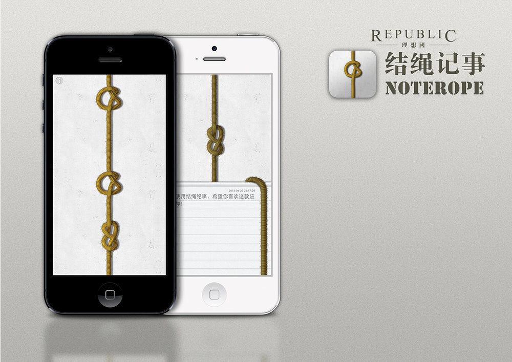"""NoteRope"" Skeuomorphic Research iPhone App"