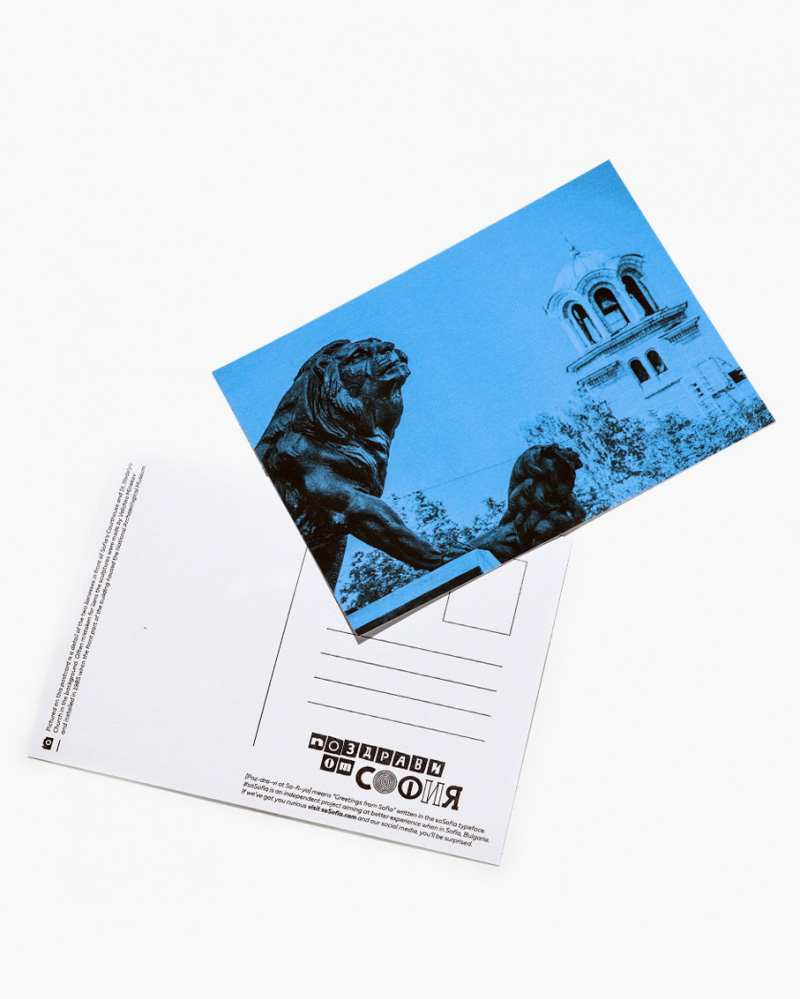 soSofia-Postcards-Blue-800x999.jpg