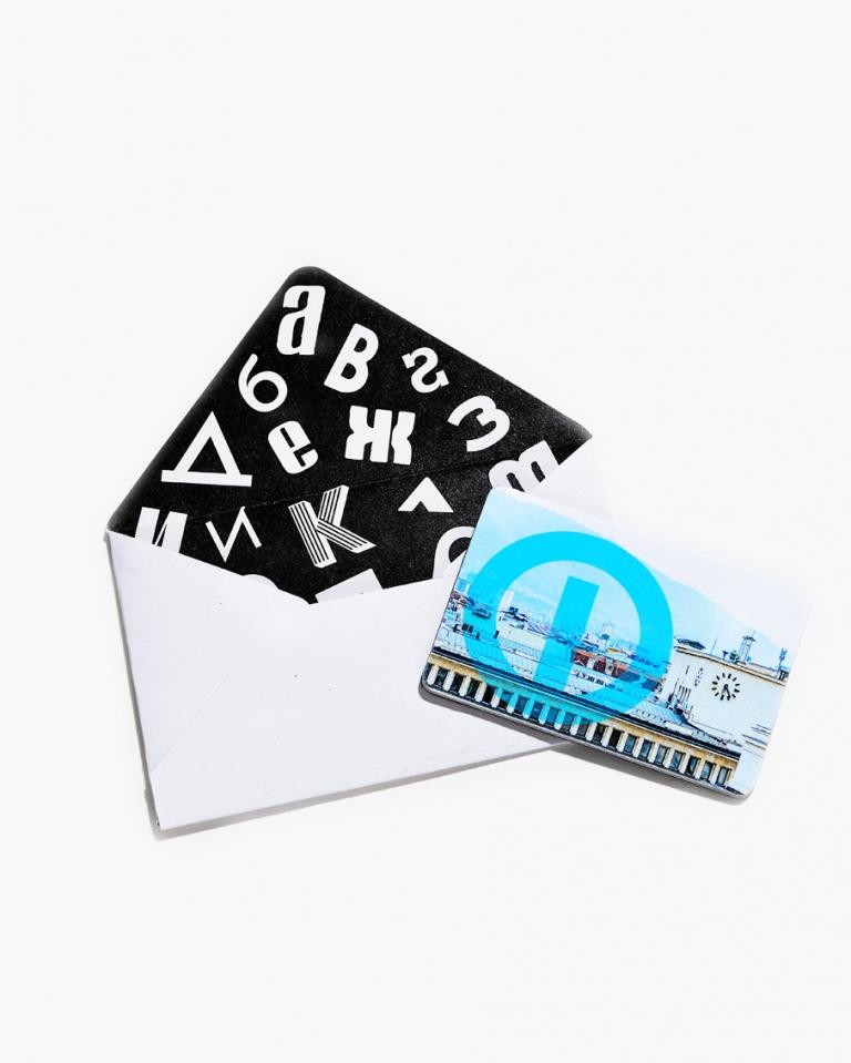 soSofia-Magnets-F-768x959.jpg