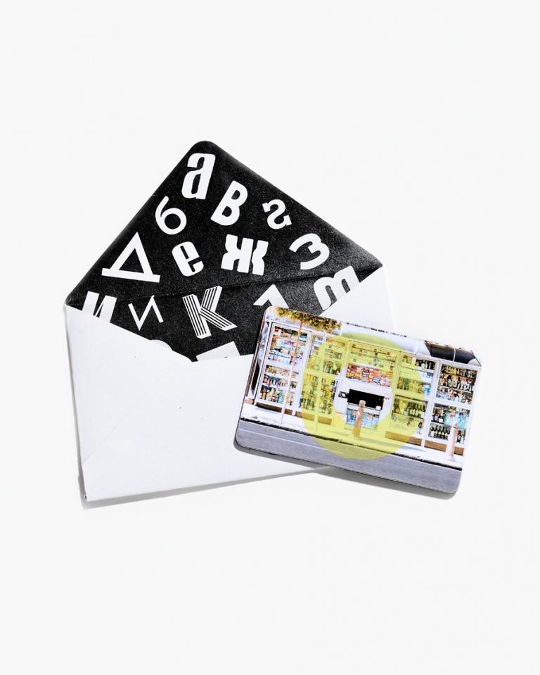 soSofia-Magnets-O-768x959.jpg