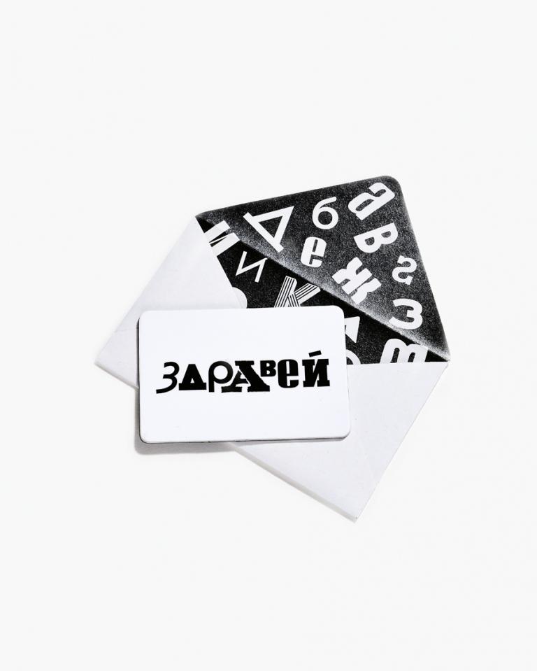 soSofia-Magnets-Zdravei-768x959.jpg