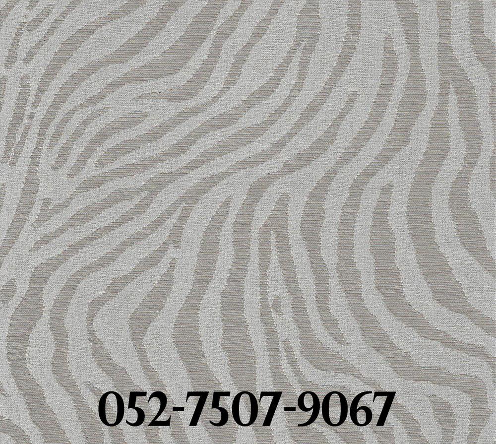 LG7507-9067