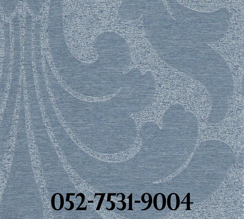 LG7531-9004