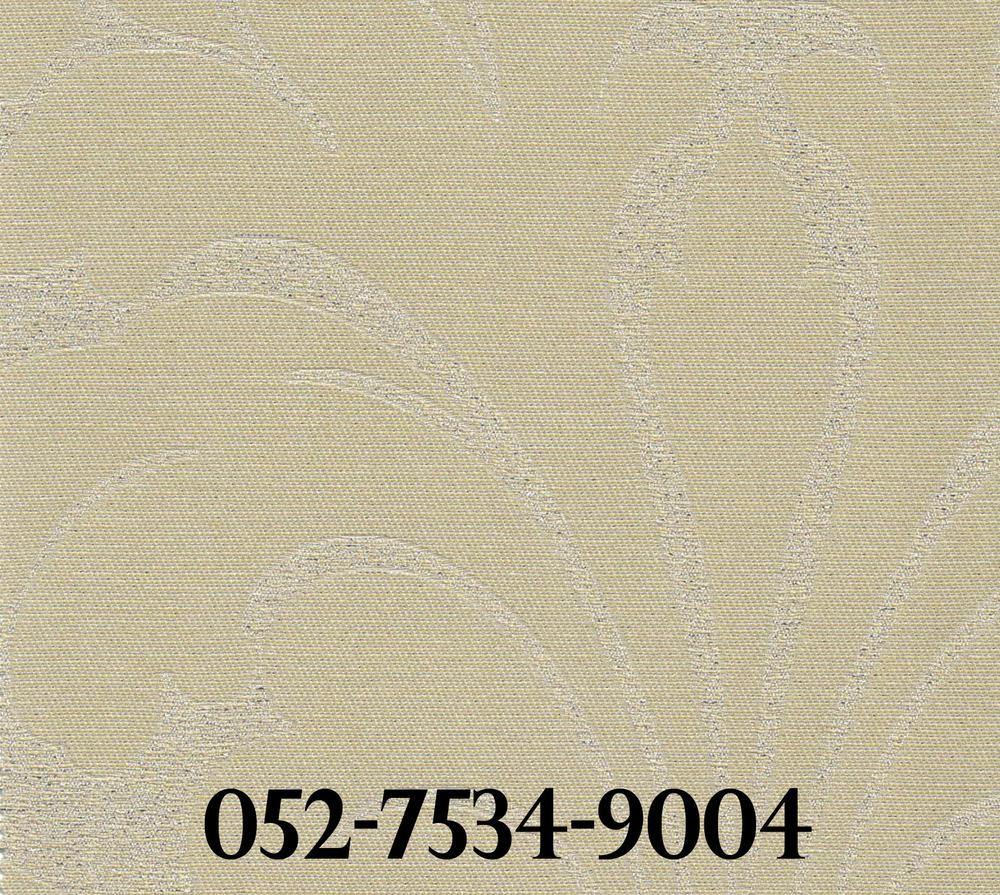 LG7534-9004