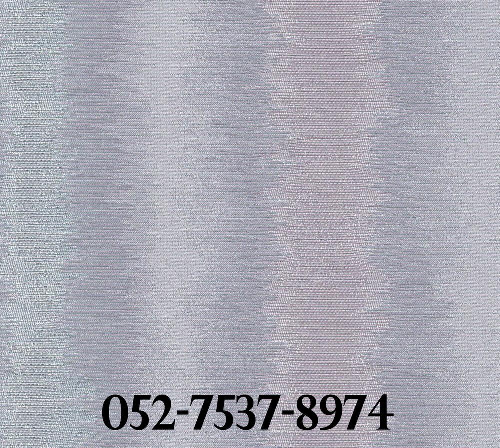 LG7537-8974