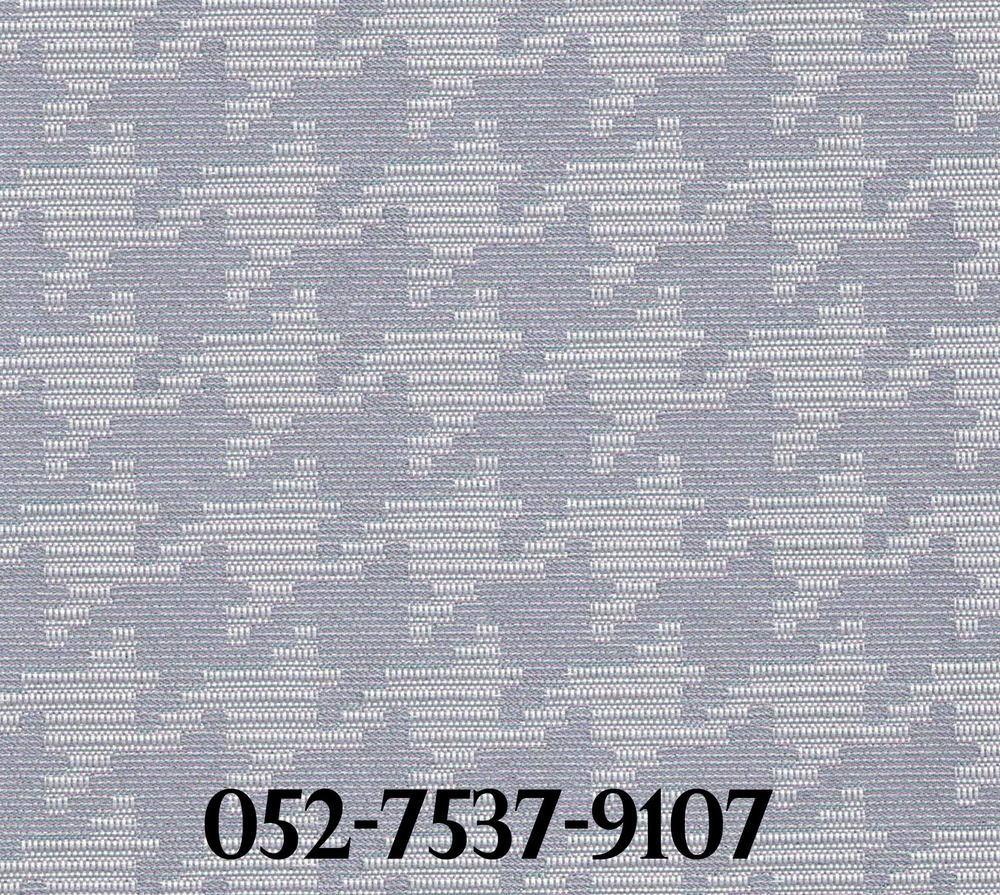LG7537-9107